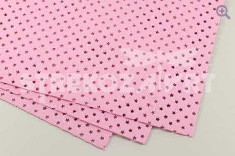 Фоамиран декоративный 20*30, толщина 2мм, перфорация звезды, цвет: розовый