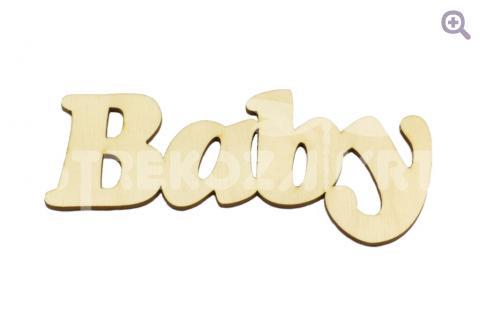 """Заготовка """"Baby"""" 15*7,3см  (фанера)"""